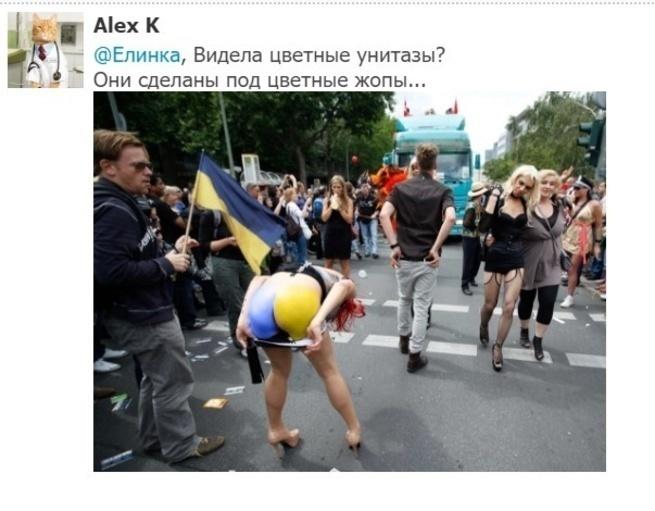 Еврочлен и Украина: опять мимо, но отмазка успокоения найдена?