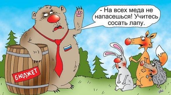Валентин Катасонов: Дорогим россиянам намекают – пенсий не будет вообще