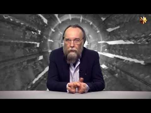 Александр Дугин: Два мира, два человечества