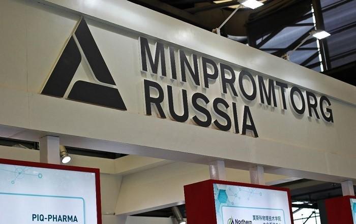 В России создан процессор — аналог Intel Xeon и AMD Opteron