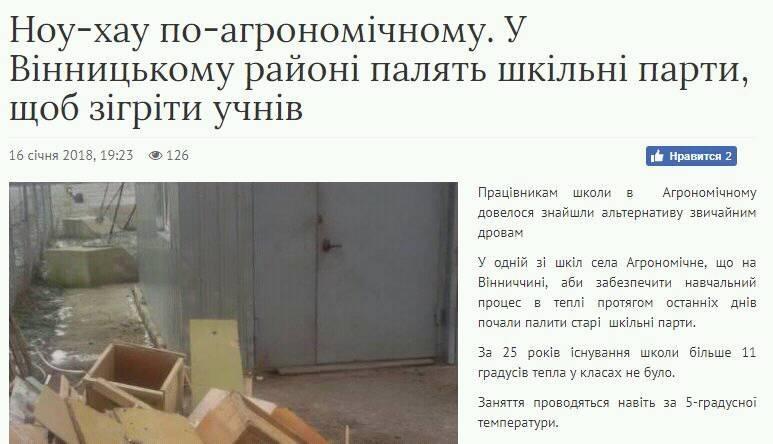 Александр Роджерс: Реформа украинского образования