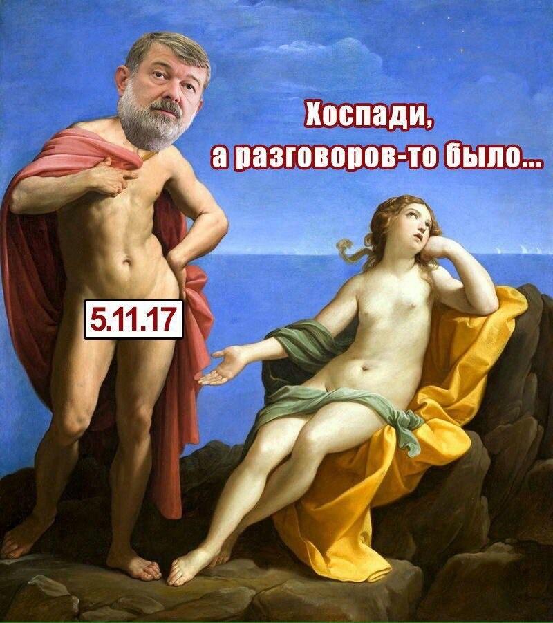 Лев Щаранский: Итоги года. (18+)