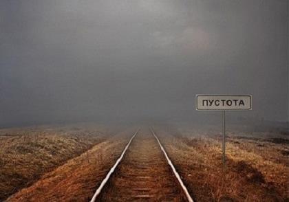 Алексей Куракин: Путь в никуда, или национальные особенности тоталитаризма