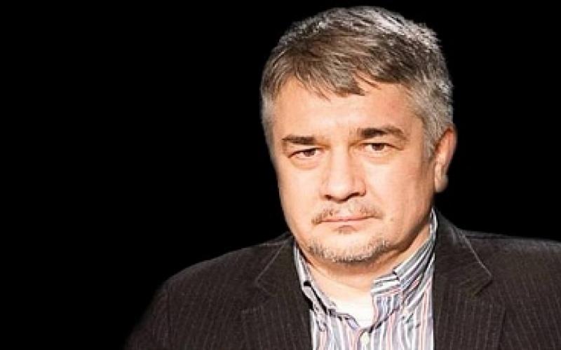Ростислав Ищенко: Русский мир и украинский вопрос