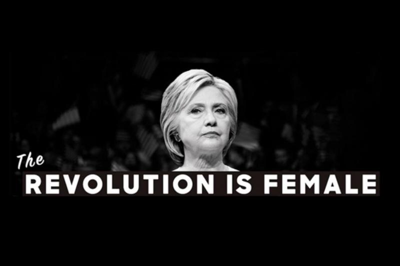 Виктор Мараховский: Женская мировая революция отменяется