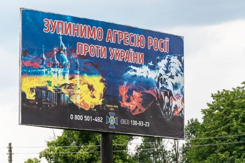 Владимир Скачко: Три новых тренда в «отражении Украиной российской агрессии»