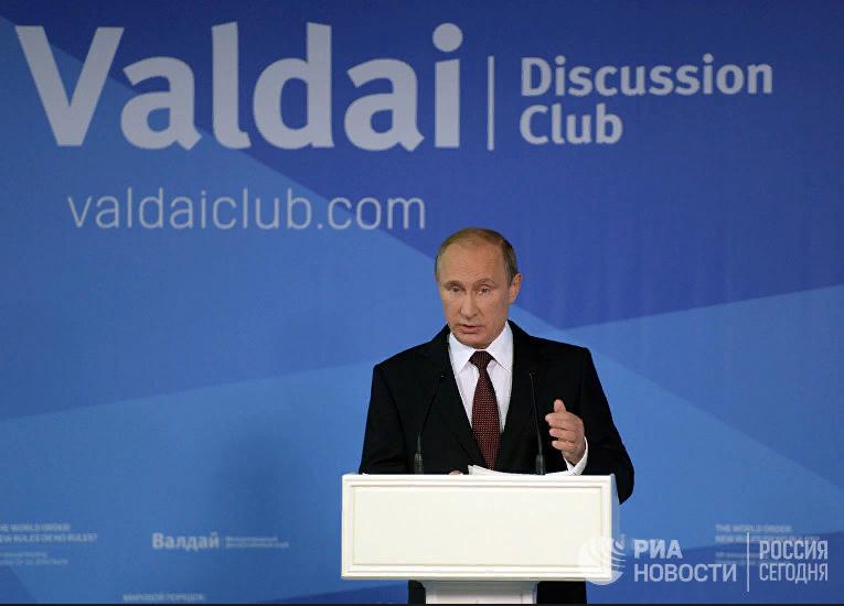 Путин. Конец иллюзии