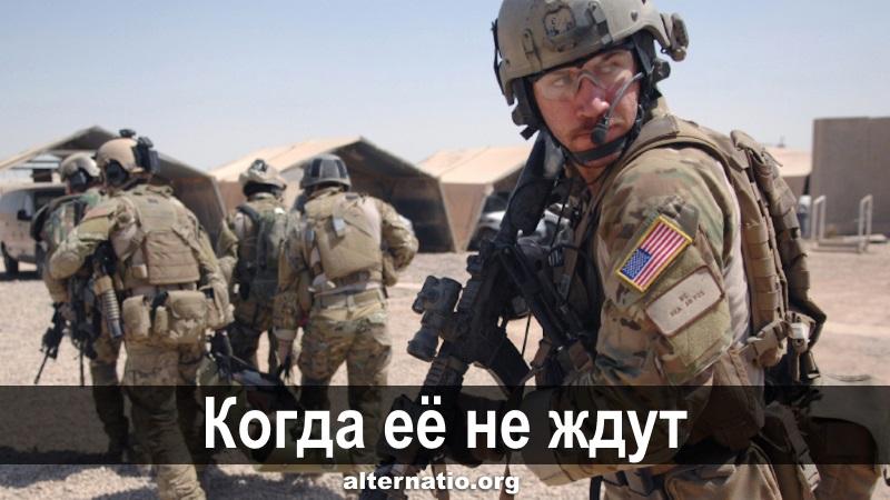 Ростислав Ищенко: Когда её не ждут