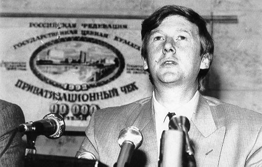 Стало известно об остановке Путиным приватизации Роснано после сигнала ФСБ