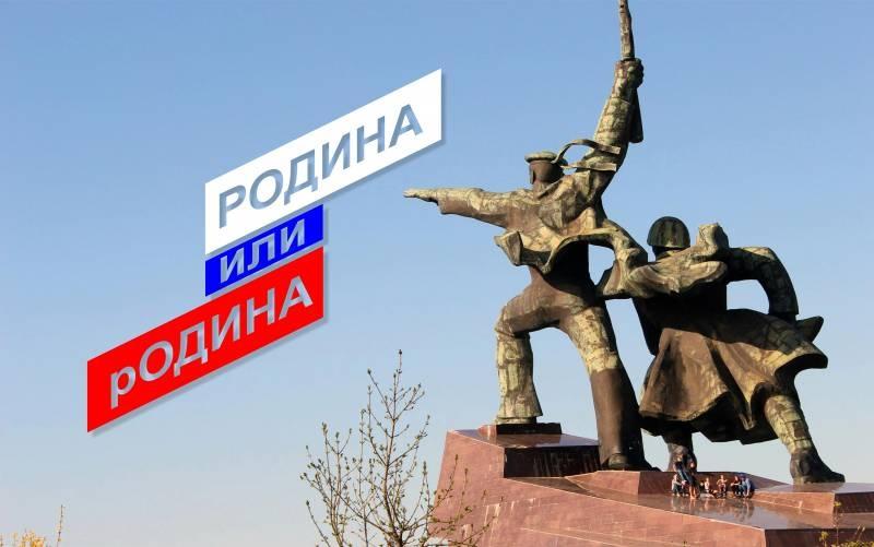 Севастополь и... пустота
