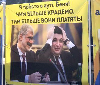 Александр Зубченко: Ручные «бляхари»