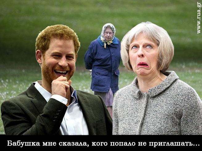 Принц Гарри: Бабушка мне сказала кого попало на свадьбу не приглашать
