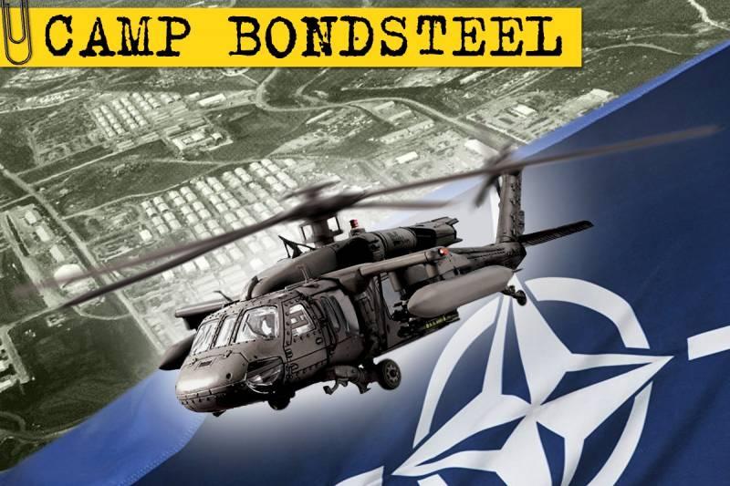 Странная база Кэмп-Бондстил в Косово