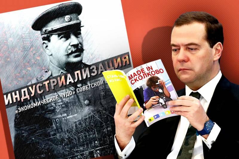Хищения, приписки, хитрые сметы: как это каралось при Сталине и как наказывается при Путине
