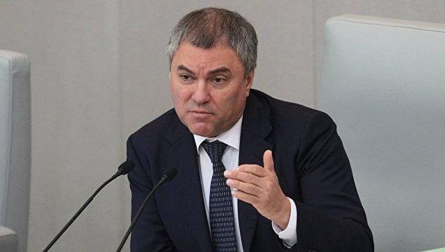 Володин предложил наказывать за соблюдение антироссийских санкций