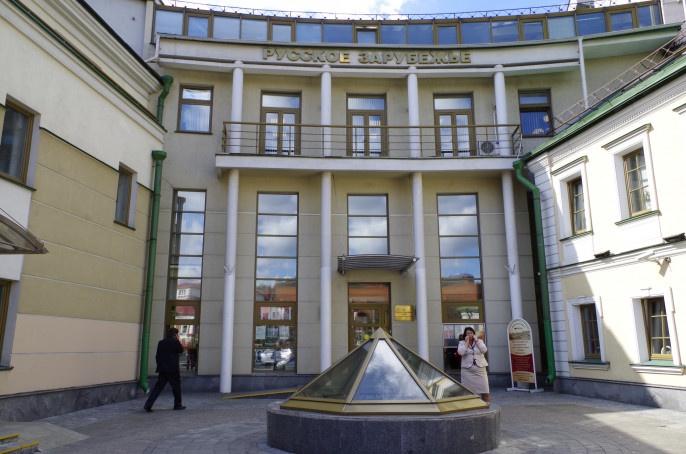 Музей предательства