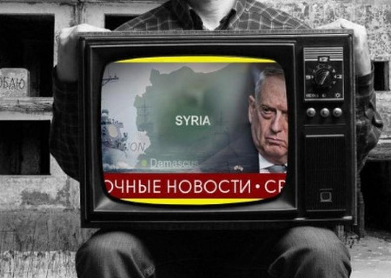 Свое не пахнет: почему в России не говорят о внутренних проблемах