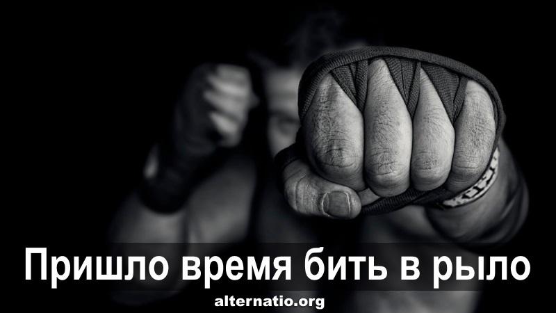 Андрей Ваджра. Пришло время бить в рыло 20.04.2018