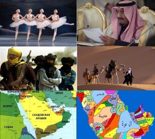 Стрельба в Эр-Рияде: на Ближнем Востоке может появиться вторая Сирия.