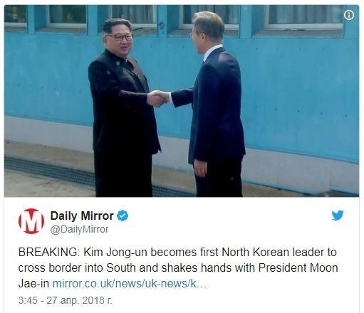 Лидеры КНДР и Южной Кореи пожали друг другу руки на границе