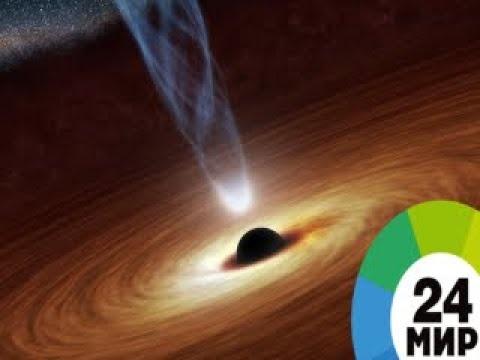 Звездные скитальцы: Прыжок в другую вселенную может стать реальностью