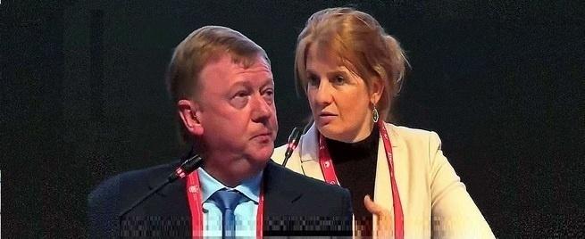 Цифровой форум 2018 Санкт-Петербург: Дискуссия Касперской и Чубайса