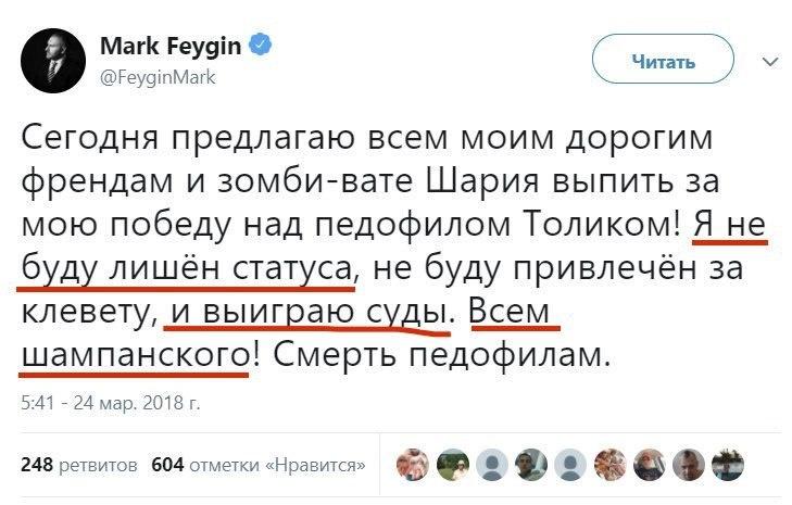 Лев Щаранский: Падение черного лойера.