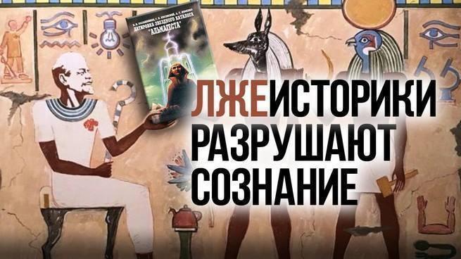 Евгений Спицын. Сталин - самый оболганный правитель в нашей истории