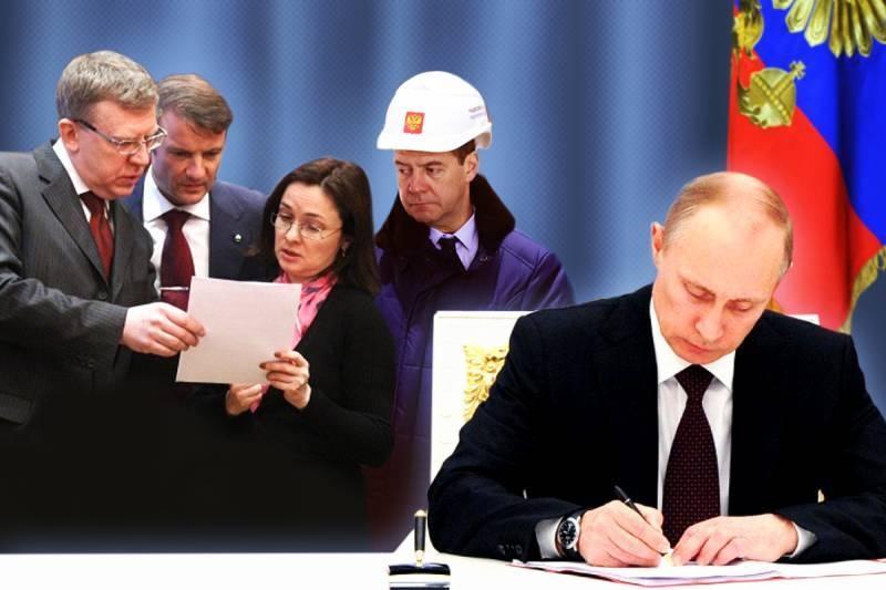 Итоги недели. Красноречивое молчание России
