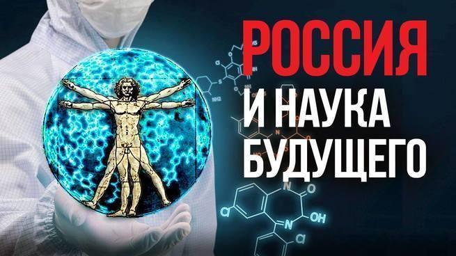 Дмитрий Перетолчин. Георгий Малинецкий. Человек - самая большая научная загадка