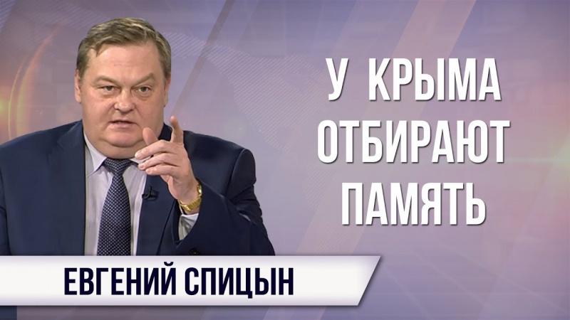 Евгений Спицын. Антисоветчики поднимают голову по всей России