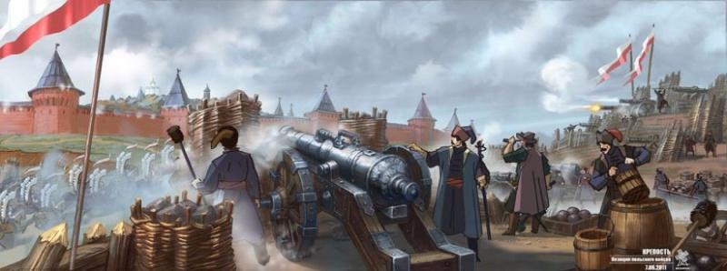 Перечитывая Авантюриста - Осажденная крепость