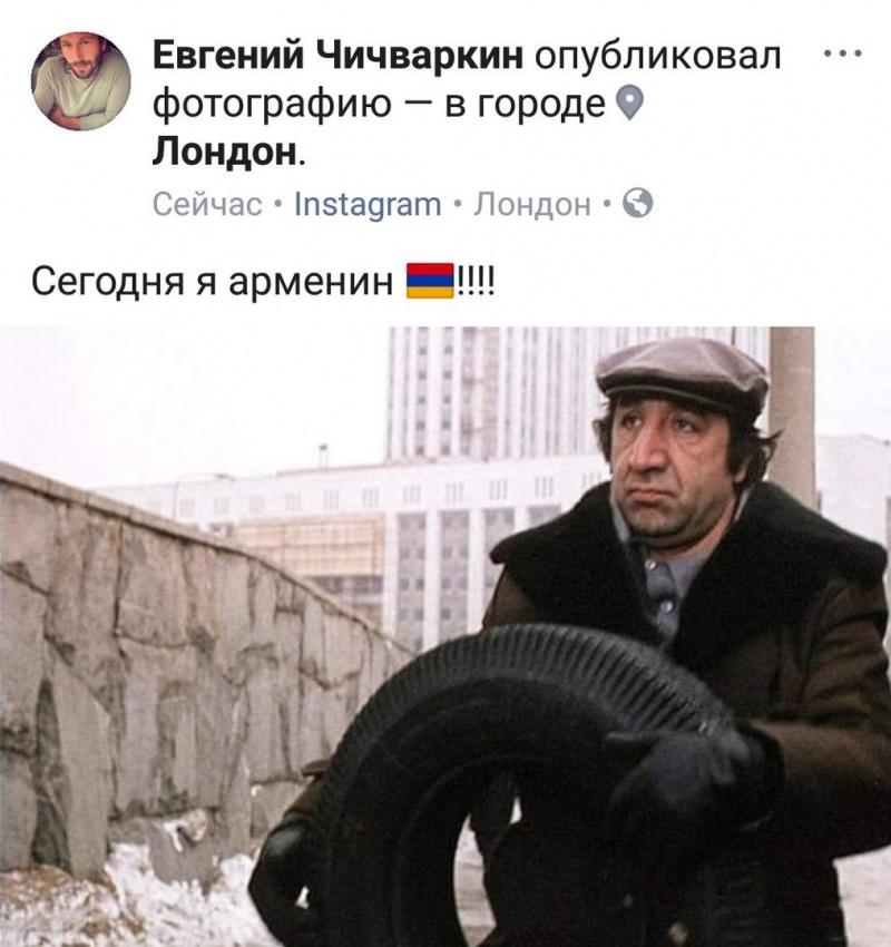 Лев Щаранский: Еду в Ереван.