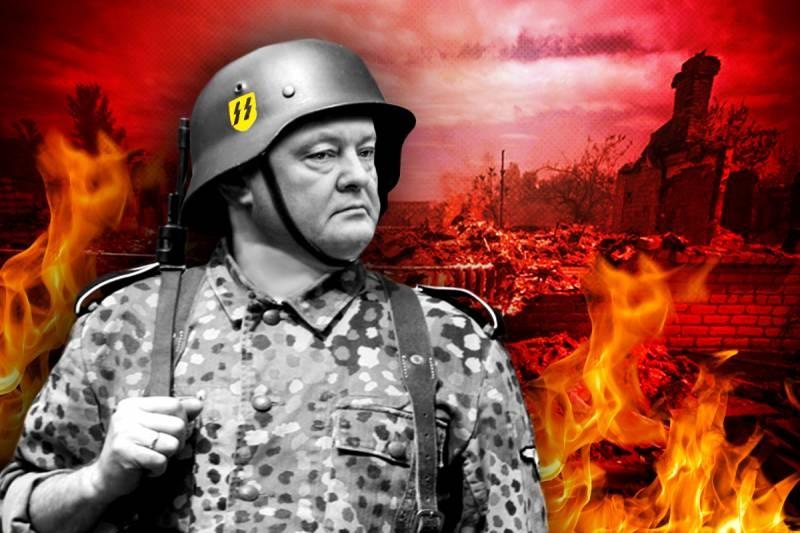 Новый формат украинского самоуничтожения