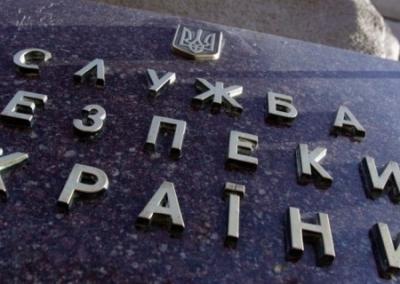 Александр Яблоков: Антикоррупционные «клопы»: СБУ против ЦРУ