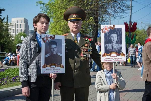 Власти Минска отказали оргкомитету