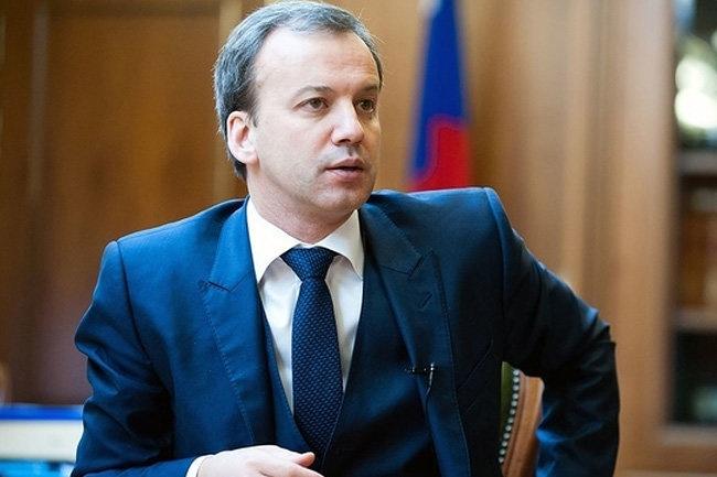 СМИ узнали новое место работы Аркадия Дворковича