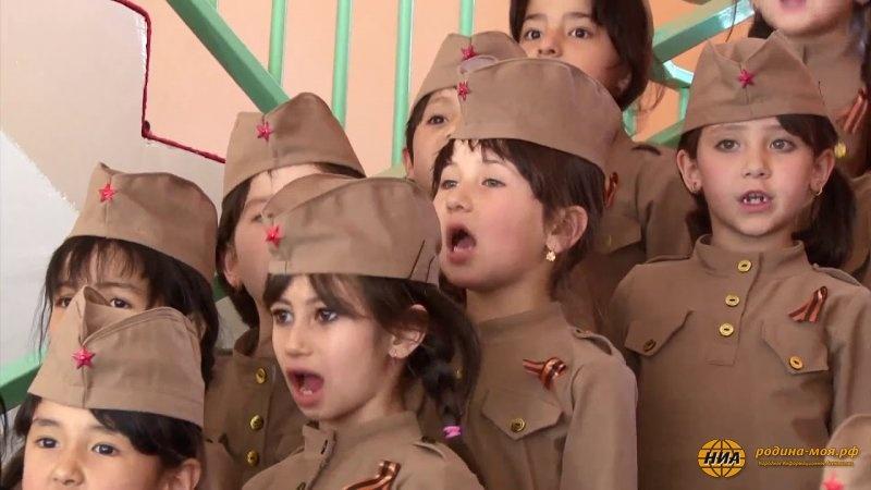 День Победы. Это надо видеть, как дети из Таджикистана поют