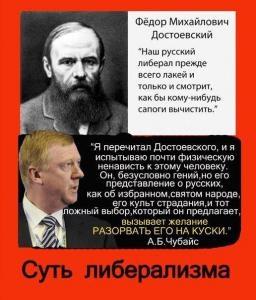Вазген Авагян. Масштабы национал-предательства.