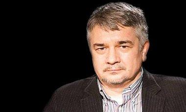 Ростислав Ищенко: Выход из тупика