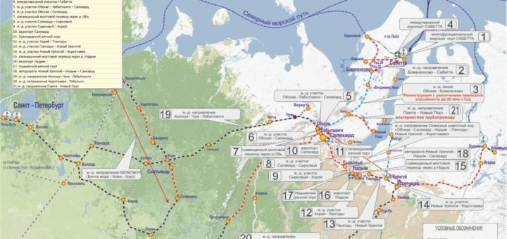 Завершен предварительный этап подготовки концессии Северного широтного хода