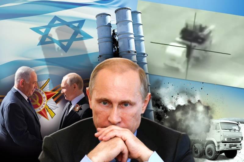 Сюрприз похлеще, чем С-300. Чего не учёл господин Нетаньяху?