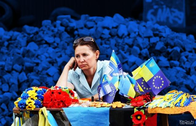 Итоги «евроинтеграции»: Украинцы для них - даже не третий сорт людей