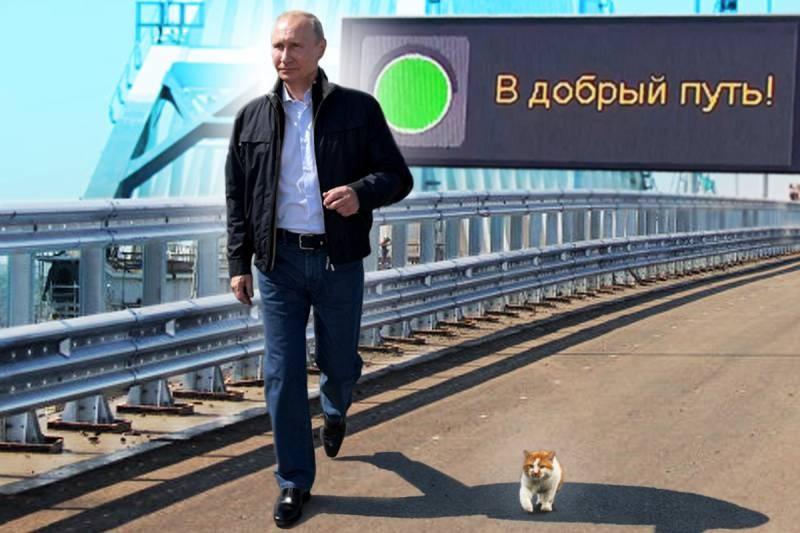 Путин, указующий Путь