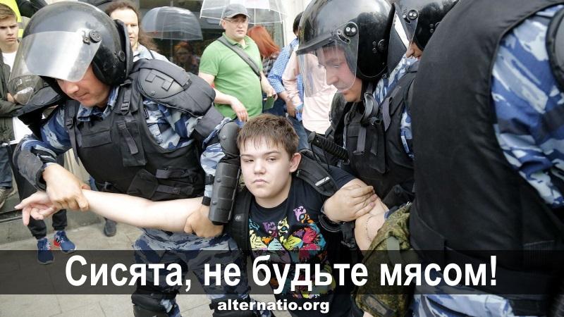 Александр Роджерс: Сисята, не будьте мясом!