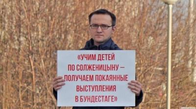 Стартовала всероссийская интернет-акция против идей и сочинений Солженицына
