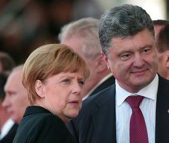 Владимир Скачко: Два немецких гвоздя в украинскую мечту