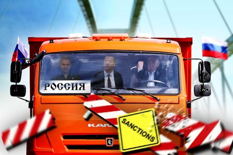 «Клочья российской экономики» абсорбируются в инвестиционные проекты