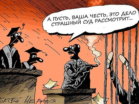 Алексей Куракин: Товарищи юристы… простите – панове правныки, что скажете?