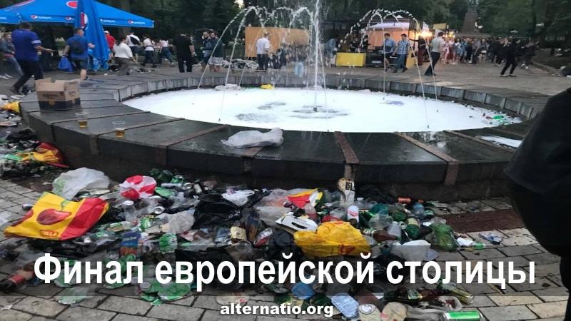Александр Зубченко: Финал европейской столицы